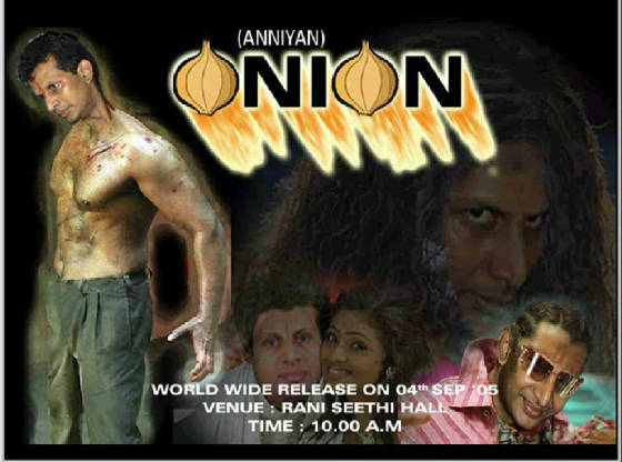 Anniyan WebsiteSadha In Anniyan
